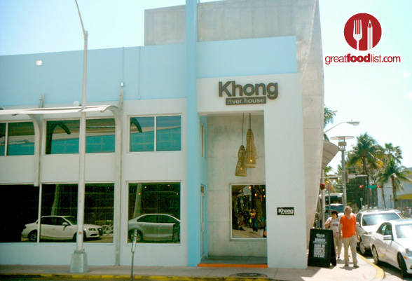 entrance_khongriverhouse